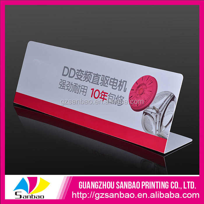 Alibaba China Professional Printing Factory Wholesale Plastic PVC PET PP Advertising <strong>Display</strong> Products