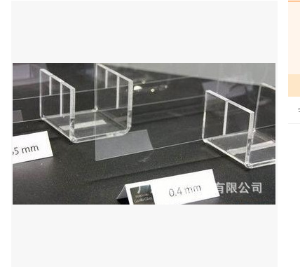 high borosilicate glass high temperature glass Corning chip wafer