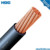 1*16mm2 126/0.4 mm 2*1mm2 3*16mm2 1*2.5mm2 3*16mm2 4*0.5mm2 EPR Silicone insulation CSP Sheath DG ships standard power cable