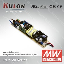 Meanwell UL/CE/CB 20W 48V with PFC function open frame power supply/constant voltage led driver,PLP-20-48