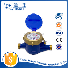 China TOP10 Meter Product Supplier Multi jet brass body water meter