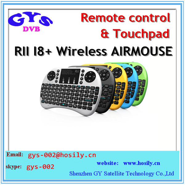 2015 NEWEST Airmouse Rii i8+ 2.4G Wireless Mini Keyboard for Google Android Devices with Multi-touch up to 15 Meters