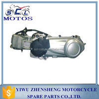 SCL-2014080128 Motorcycle engine motorcycle 125CC engine for SH125 motorcycle parts