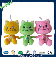 custom plush cat keychain toy made in China