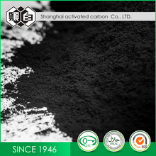 Fruit Shell Coconut Shell Based Activated Carbon Powder In Chemical Industry