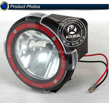 "7"" 55W HID Xenon Driving Work Fog Lights Spotlights Off Road + Lens Cover"