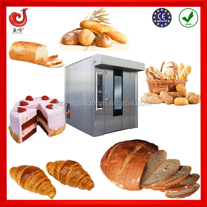 bakery equipment bread machine mixes