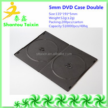 5mm hard plastic cd dvd case