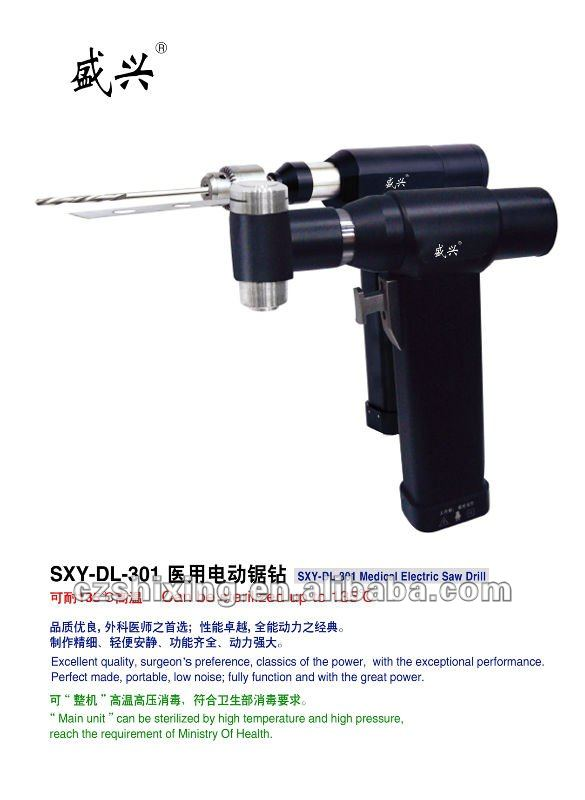 meidcal orthopedic power drill saw