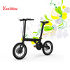 Smart, 2016 japanese mini lightweight electric folding bike