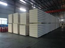 Galvanized color coated rockwool and fiberglass sandwich panel board for wall