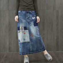 Latest women retro long denim skirt design pictures for lady maxi jean skirt