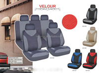 Sports Seat Covers Airbag Compatible and Rear Split Full Set Car Seat Cover