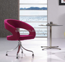 Red lip shape comfortable swivel chair with chrome legs