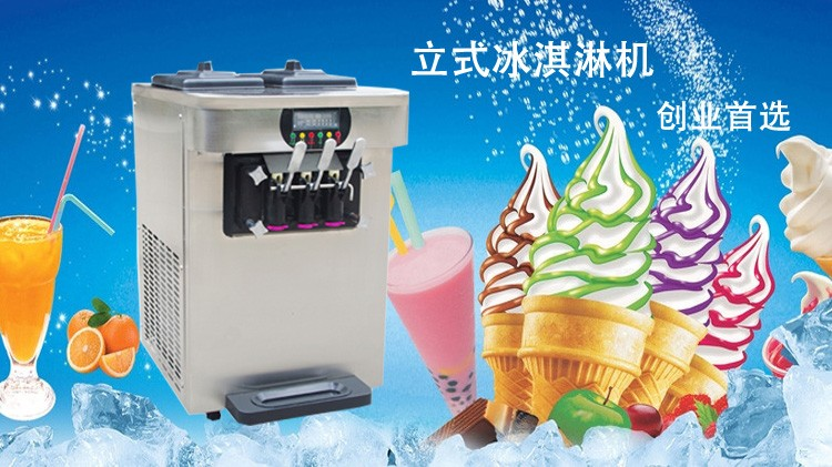 Soft ice cream machine/maker