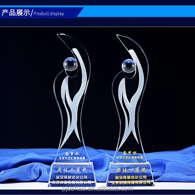 Luxury Clear Crystal Trophy Glass Souvenir Gifts Wooden Award Plaques