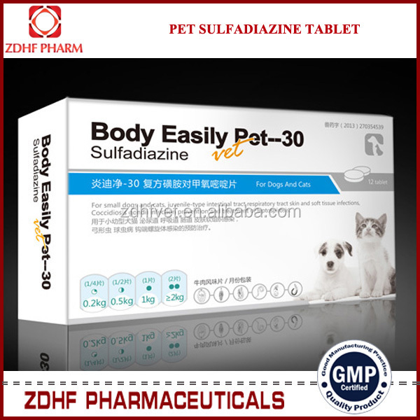 antiparasitic vet drug 600mg 800mg 2500mg Albendazole bolus tablet for camel cattle sheep