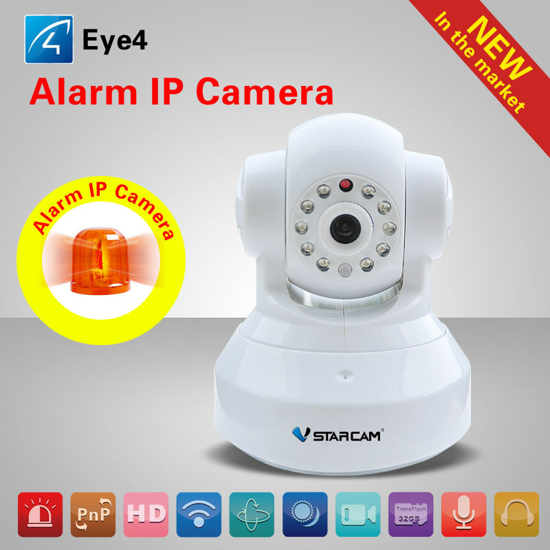 home guardian ir cut ip camera internet ip camera webcam cctv