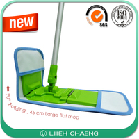 2016 high quality folding cleaning microfiber flat spin mop
