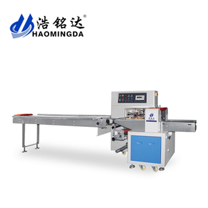 Good quality horizontal pillow nut packaging machine for food factory