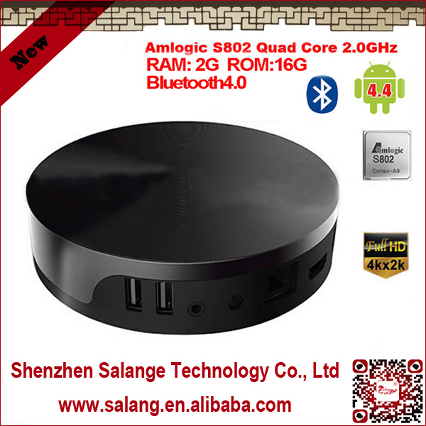 New 2014 made in China XBMC quad core amlogic m8 google android 2.3 tv box cortex a9 by salange