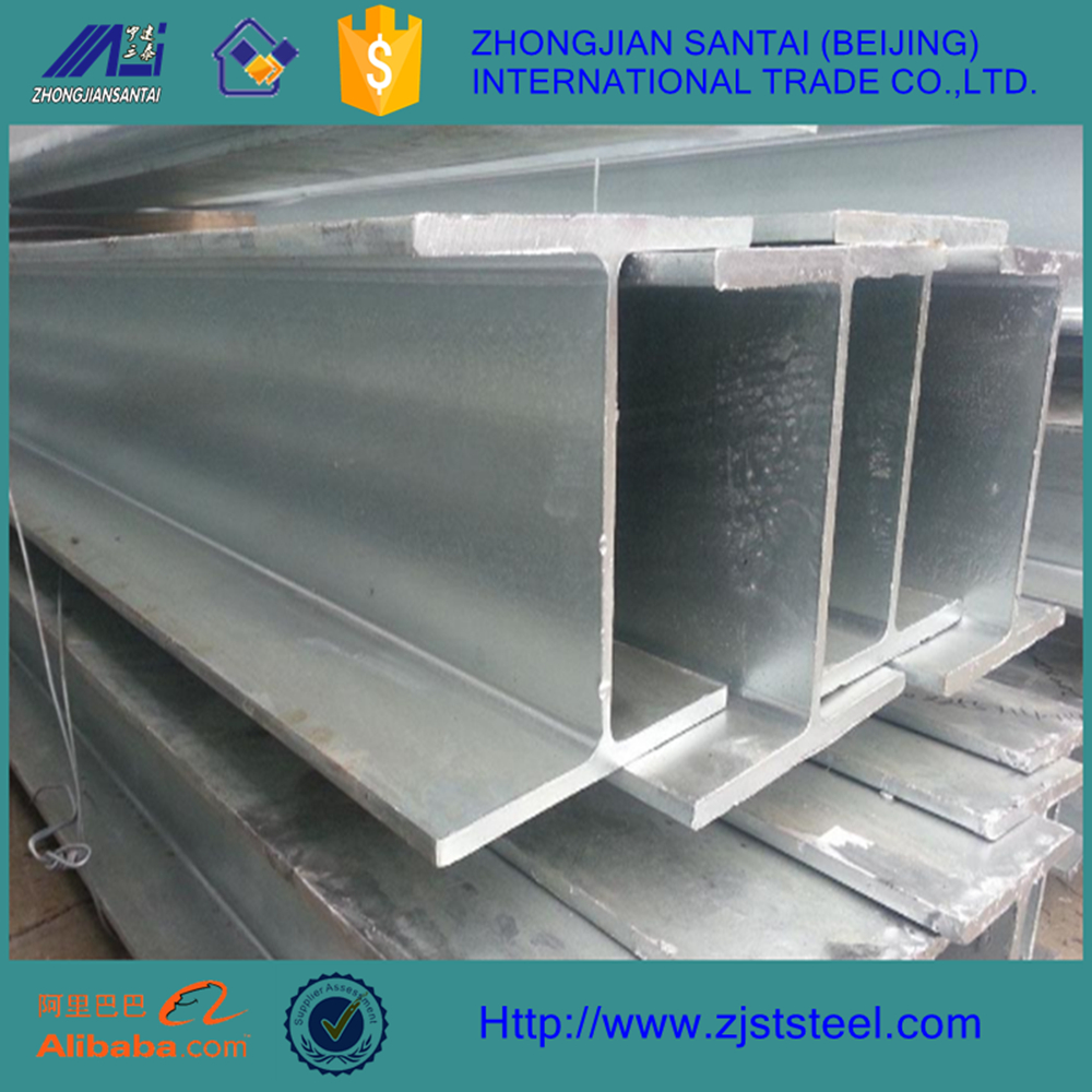 Metal structure galvanized steel h beam dimensions