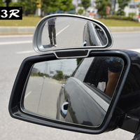 fully adjustable large clear view car auxiliary mirror, smart car mirror
