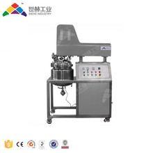 Surfactant mixing machine vacuum homogenizer with jacket