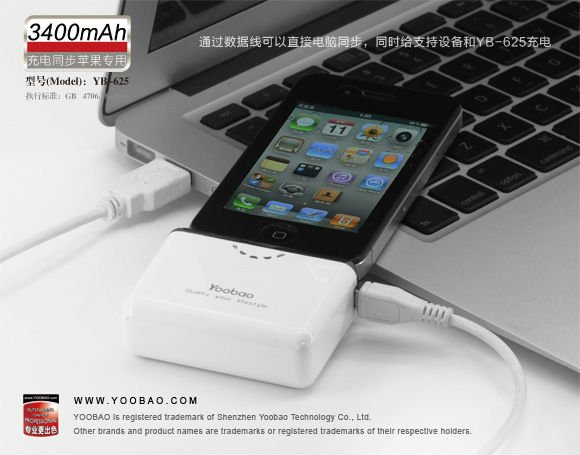 YOOBAO Power Bank YB-625 3400mAh