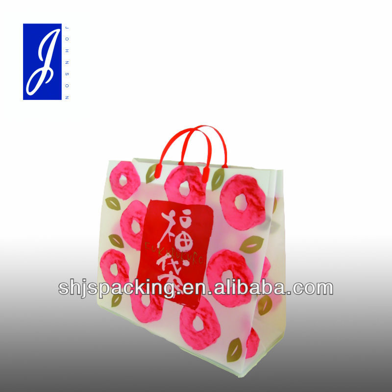 HDPE plastic shopping bag with bottom cardboard