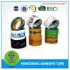 High adhesion high quality custom printed packing logo tape