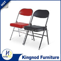 hot selling wholesale more design metal powder coating leg and pu leather and plastic back folding chair