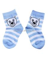 keep feet warm and fashionable baby socks