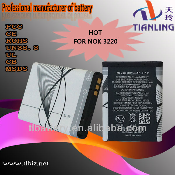 Bl 5b Battery Bl-5b For Nokia Mobile Phone 6021 Free Samples