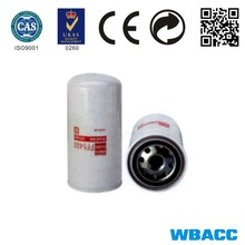 WBACC FILTER Engine Parts Fuel System diesel filter FUEL FILTER FF5488