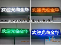 Best price high quality p10 outdoor red led module