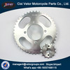 Cheap autocycle motorcycle sprocket, wholesale motorcycle parts