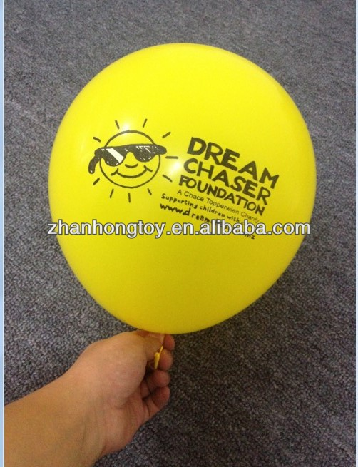 12inches new printed yellow latex balloon for dream chaser foundation