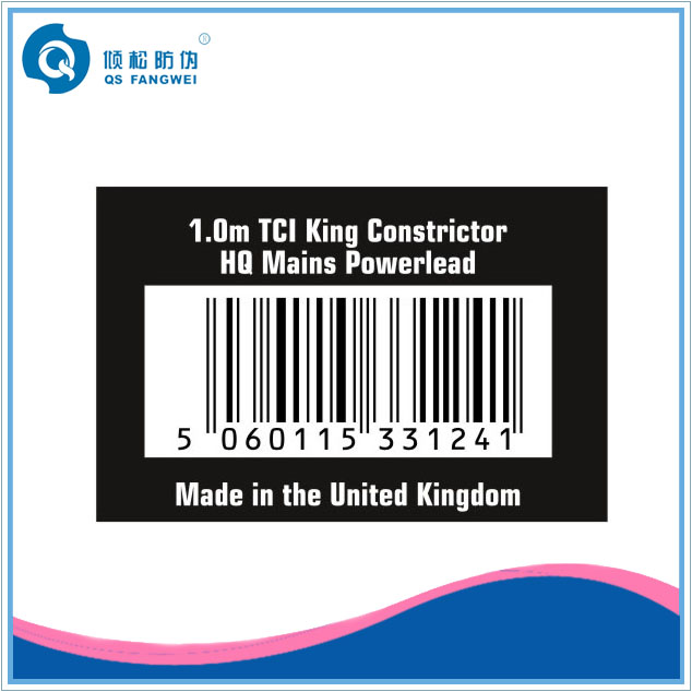 Customized glossy paper cd label with adhesive black stickers