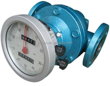 Jam flow meter, pd flow meter made in China for fuel oil flow measure