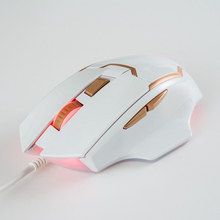 Latest computer hardware good performance optical gaming mouse
