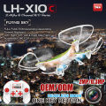 high quality camera 2.4g sky king drone chinese rc toy for wholesale