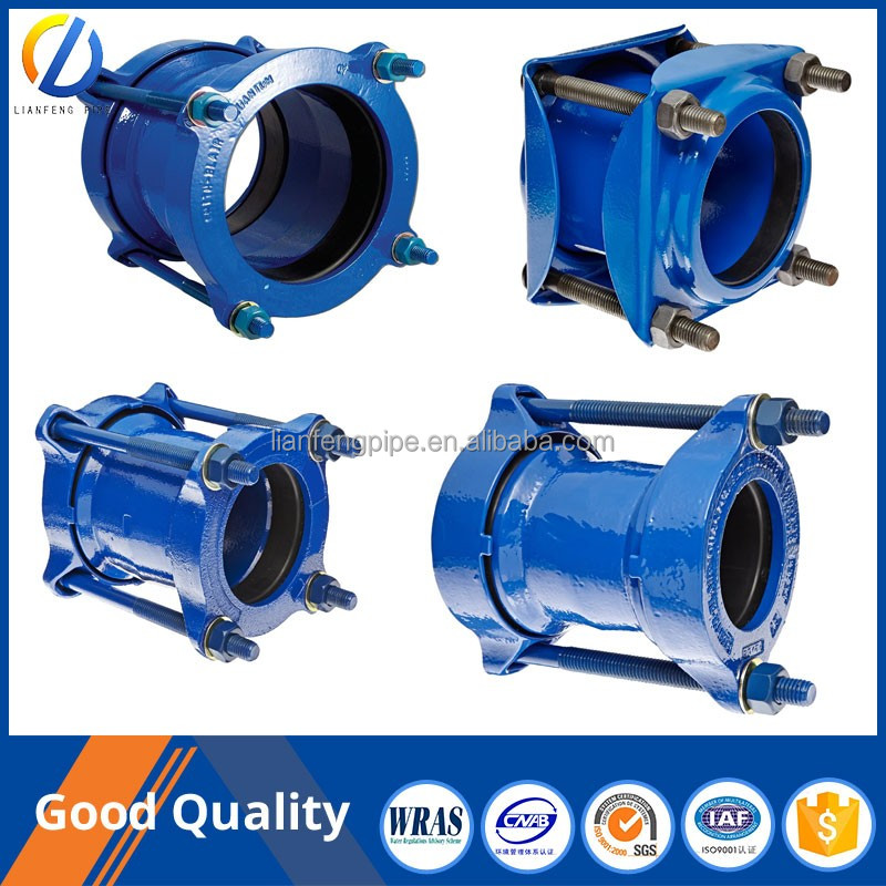 Ductile Iron/Carbon Steel Flange Dismantling Joint