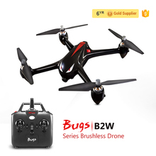in stock MJX B2 WIFI RC quadcopter Brushless motor GPS drone 1080P camera