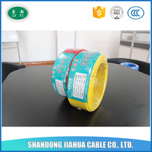 Electrical Cable Manufacturer PVC Insulated 2.5mm Wire