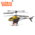 Hot Sale Global Drone WLtoys V388 Helicopter RC Aeroplane 3.5CH With Light Hanging Basket Ultralight airplane motor