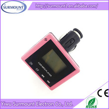 Factory High Quality LCD Car MP3 Player With FM Transmitter Car Audio MP3 CD Player Adapter
