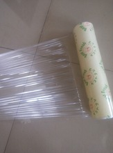 moisture proof feature pvc cling film sun wrap south korea cling film cutters for 11mic 45cm