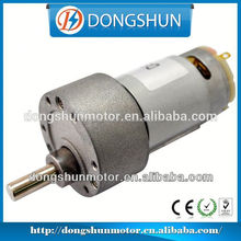 DS-37RS395 robot kits gear motor