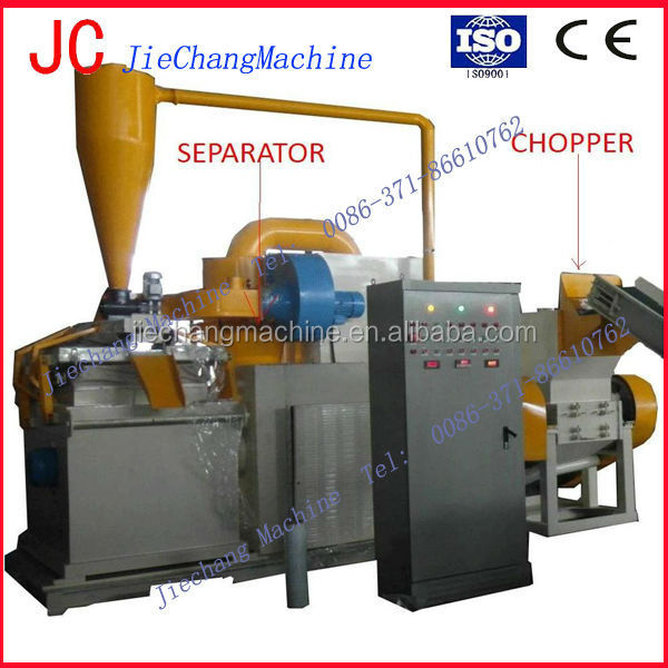 JC Scrap Copper Cable Recycling Peeler